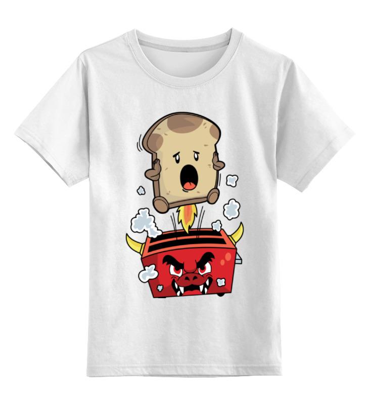 Детская футболка классическая унисекс Printio Адский тостер толстовка wearcraft premium унисекс printio адский тостер