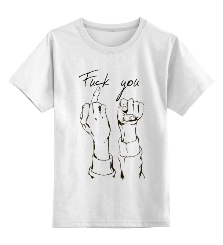 Детская футболка классическая унисекс Printio Иди ты детская футболка классическая унисекс printio иди ты