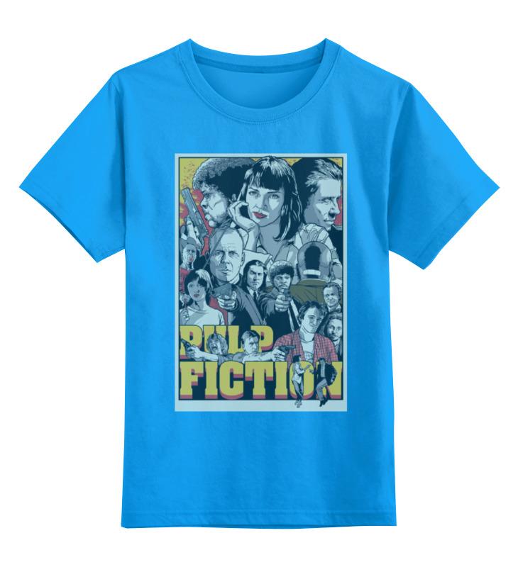 Детская футболка классическая унисекс Printio Pulp fiction family