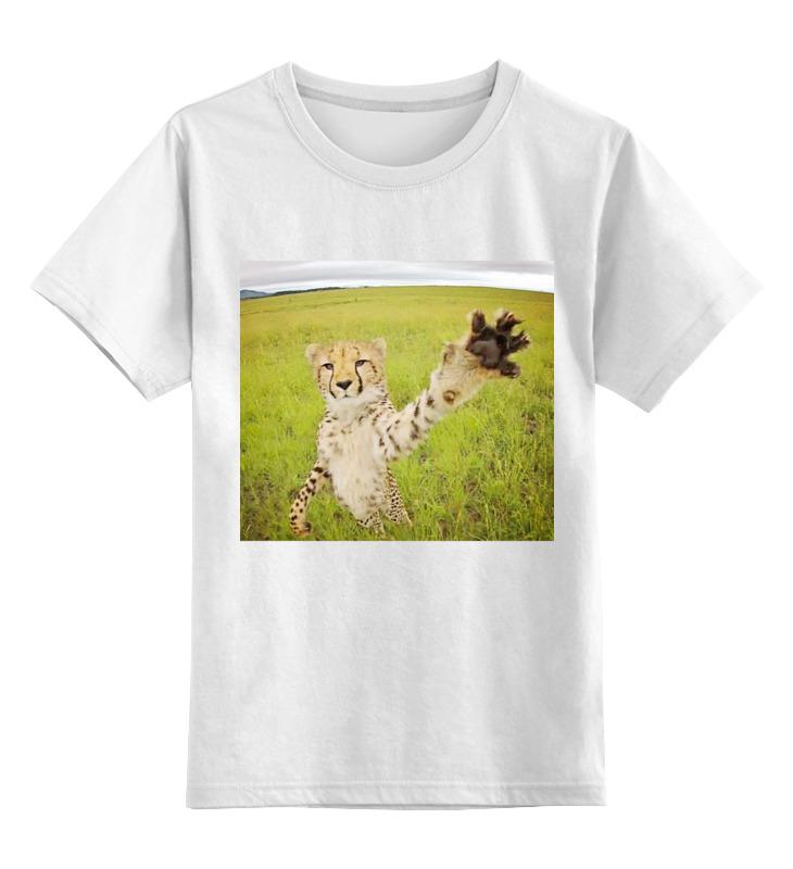 Детская футболка классическая унисекс Printio Тигр дай пять детская футболка классическая унисекс printio одноглазый тигр