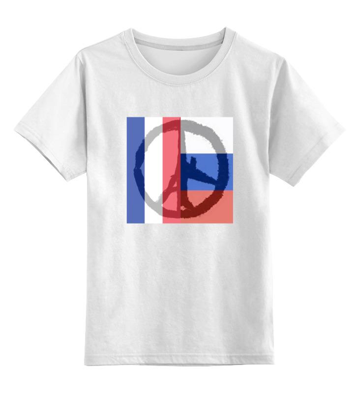 Детская футболка классическая унисекс Printio Pray for world сумка printio pray for world