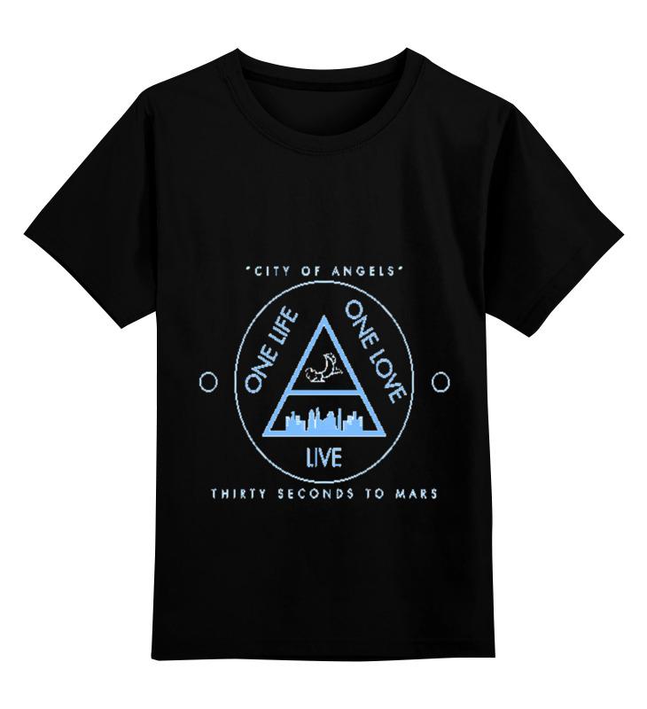 Детская футболка классическая унисекс Printio City of angels - 30 seconds to mars