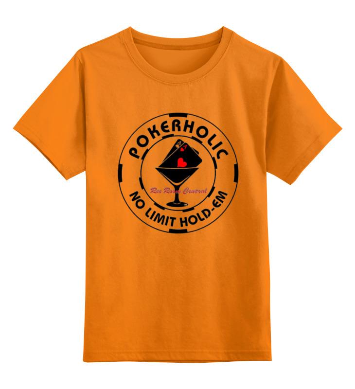 Детская футболка классическая унисекс Printio Pokerholic майка классическая printio pokerholic