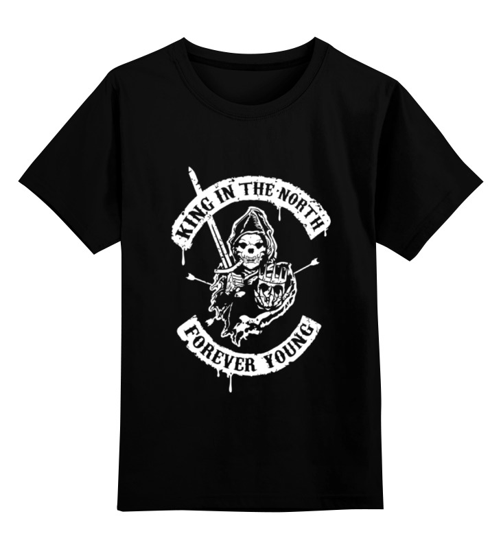 Детская футболка классическая унисекс Printio Король севера детская футболка классическая унисекс printio король панда