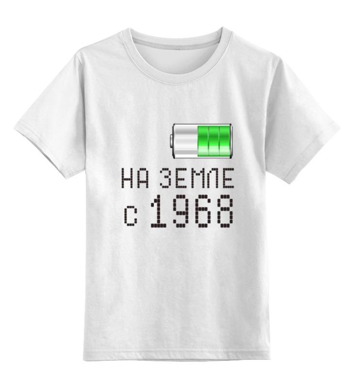 Детская футболка классическая унисекс Printio На земле с 1968 детская футболка классическая унисекс printio на земле с 1975