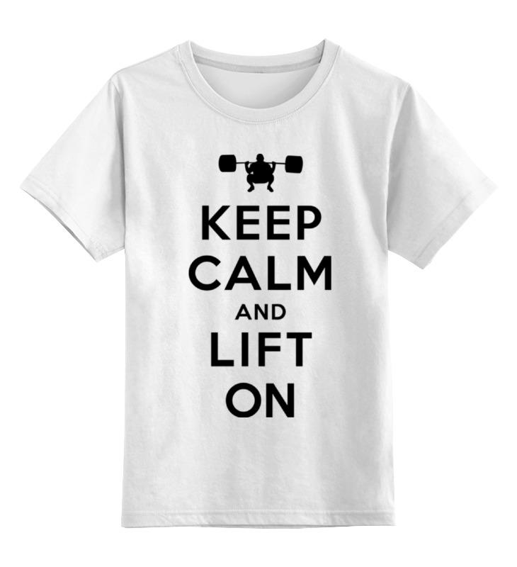 Детская футболка классическая унисекс Printio Поднимай штангу (приседай)