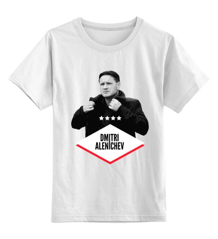 Детская футболка классическая унисекс Printio Dmitri alenichev by design ministry новая москва