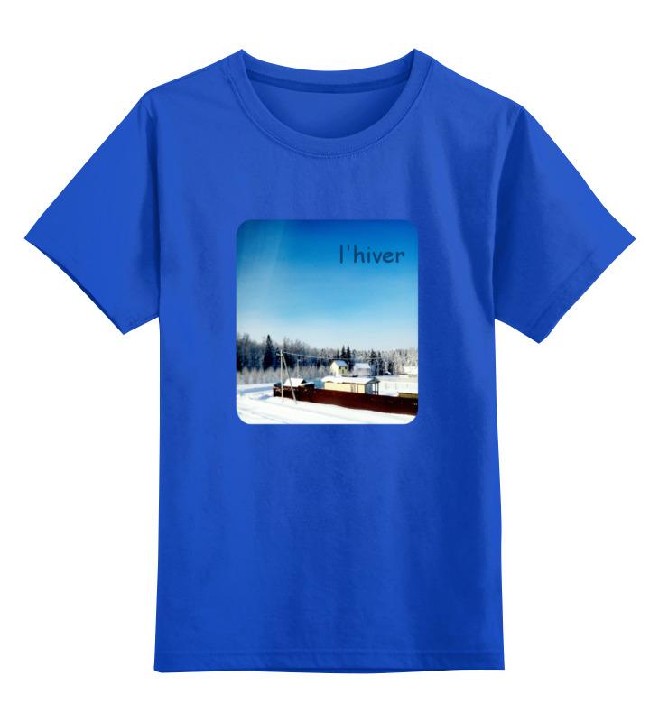 Детская футболка классическая унисекс Printio Зима. мороз. солнце. детская футболка классическая унисекс printio дед мороз