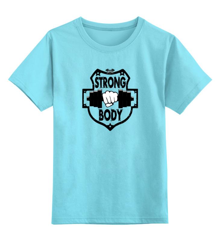 Детская футболка классическая унисекс Printio Крепкое тело! wellber детская одежда на все тело 120