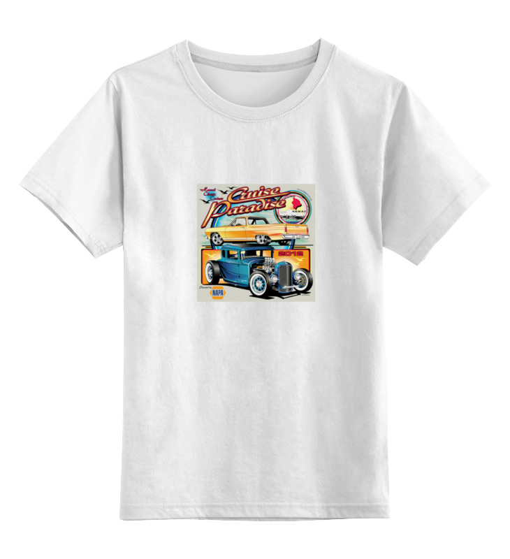 Детская футболка классическая унисекс Printio Ретро автомобили спутник по древнему пскову любителям родной старины