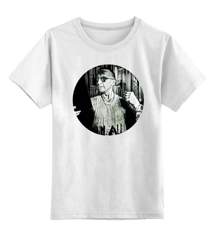 Детская футболка классическая унисекс Printio Иван охлобыстин иван бунин жизнь арсеньева