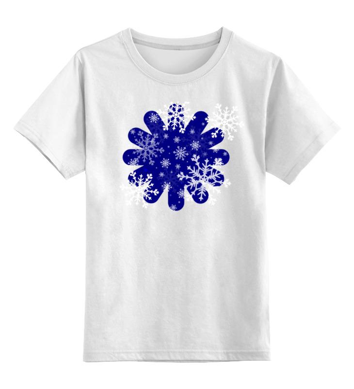 Детская футболка классическая унисекс Printio Новый год!!! конева л празднуем старый новый год