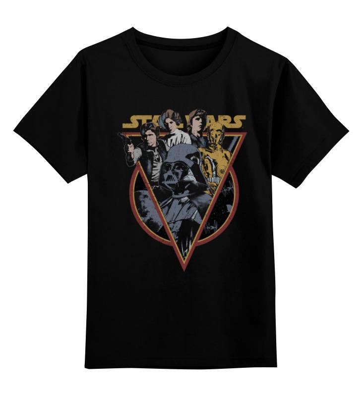 Детская футболка классическая унисекс Printio Звездные войны детская футболка классическая унисекс printio время приключений звездные войны