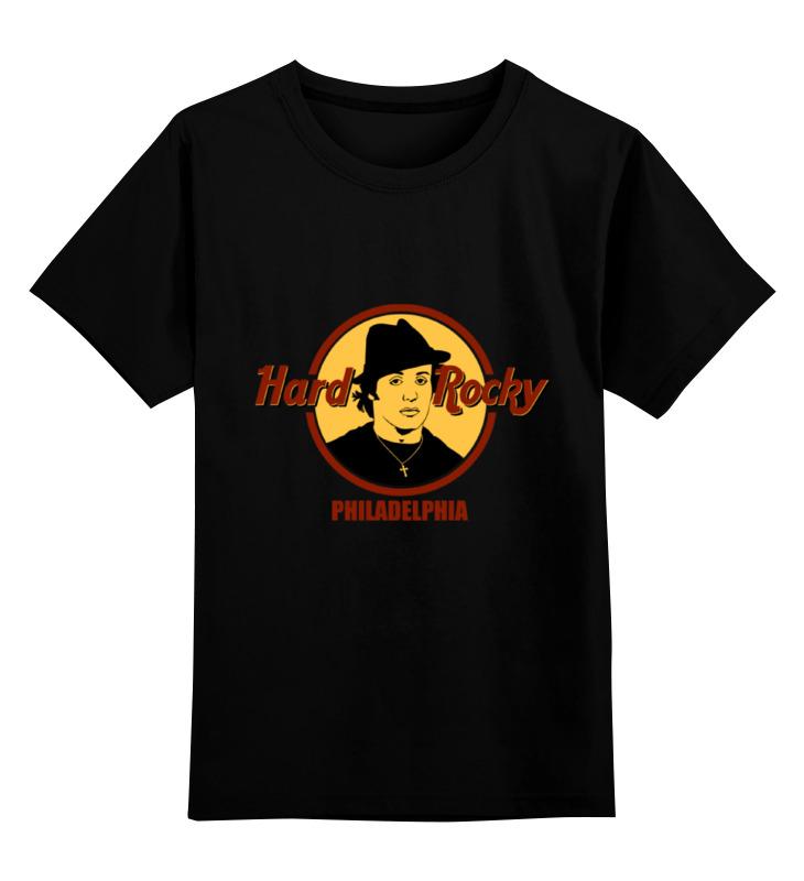 Детская футболка классическая унисекс Printio Hard rocky детская футболка классическая унисекс printio бегемот