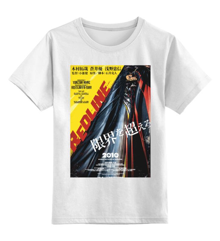 Детская футболка классическая унисекс Printio Красная черта / redline grifon style rx 800 красная redline