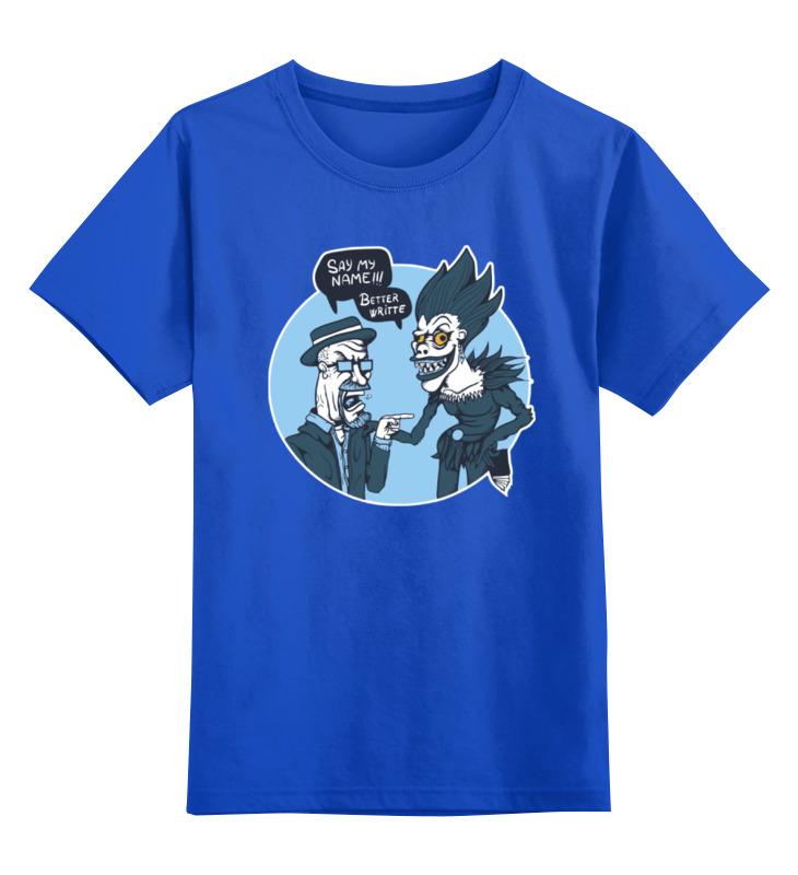 Детская футболка классическая унисекс Printio Heisenberg (breaking bad)