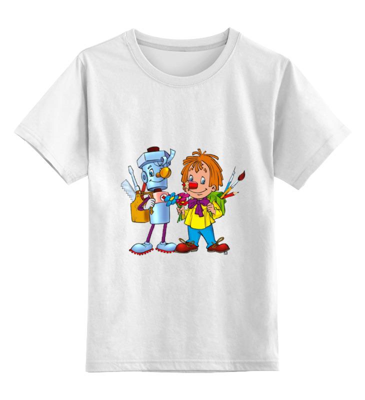 Детская футболка классическая унисекс Printio Карандаш и самоделкин валентин постников сказки про карандаша и самоделкина