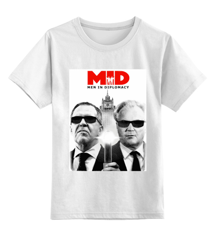 Детская футболка классическая унисекс Printio Mid - men in diplomacy футболка рингер printio men in diplomacy