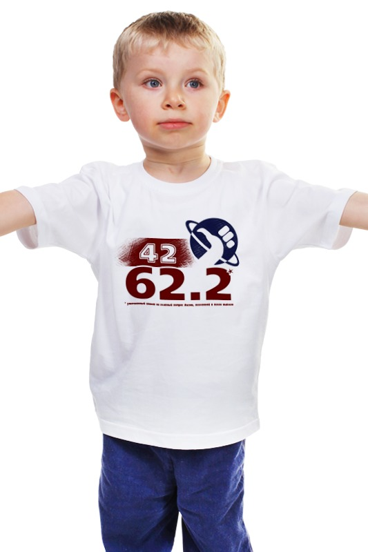 Детская футболка классическая унисекс Printio 62,2% в саратове ветонит профи гипс усиленный вебер ветонит штукатурка гипсовая 30 кг