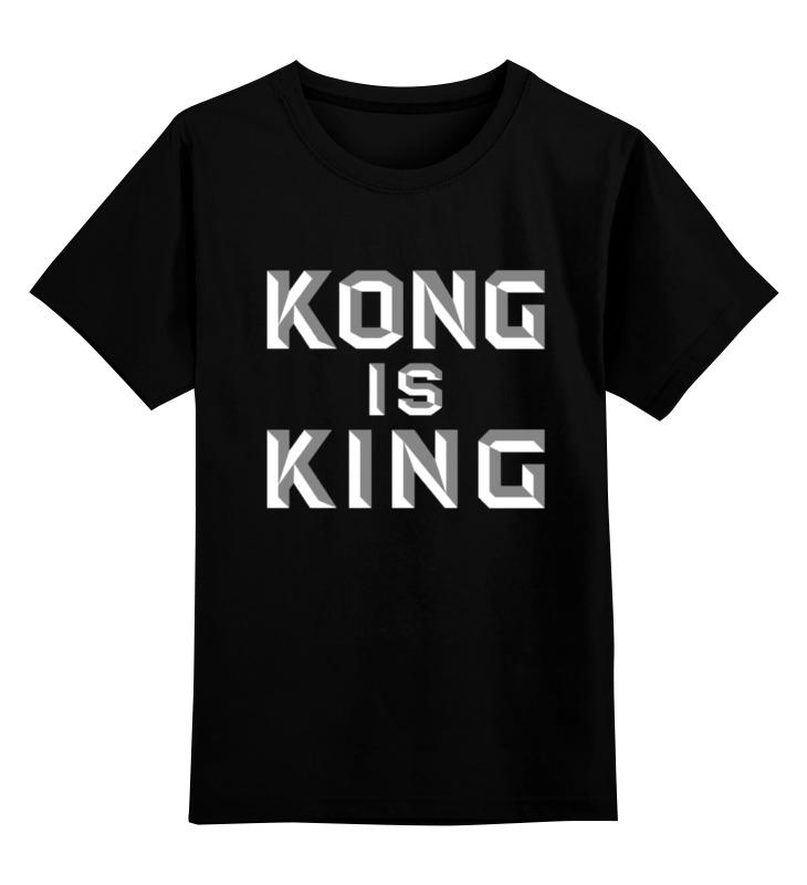 Детская футболка классическая унисекс Printio Кинг конг
