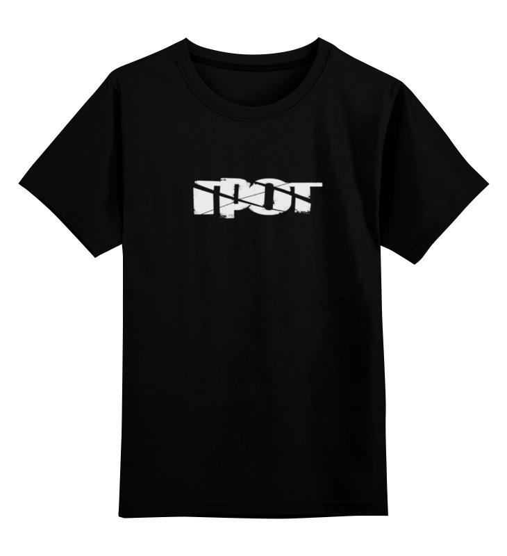 Детская футболка классическая унисекс Printio Группа грот футболка грот на связи