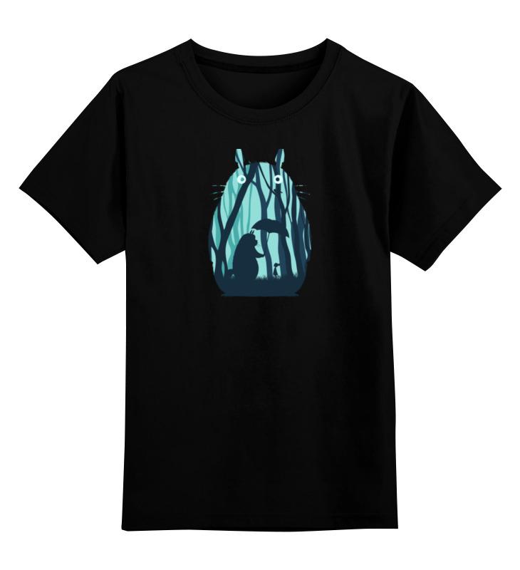 Детская футболка классическая унисекс Printio Лесные друзья цена 2017