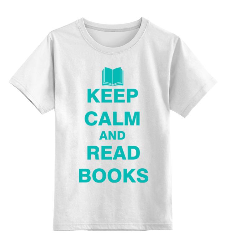 Детская футболка классическая унисекс Printio Читай книги