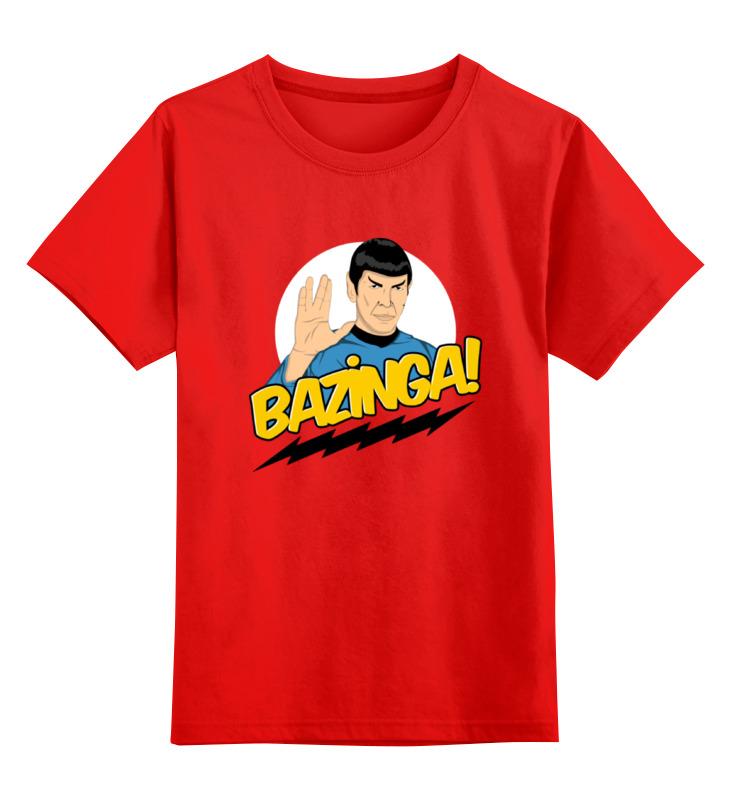 Детская футболка классическая унисекс Printio Bazinga smoby детская горка king size цвет красный