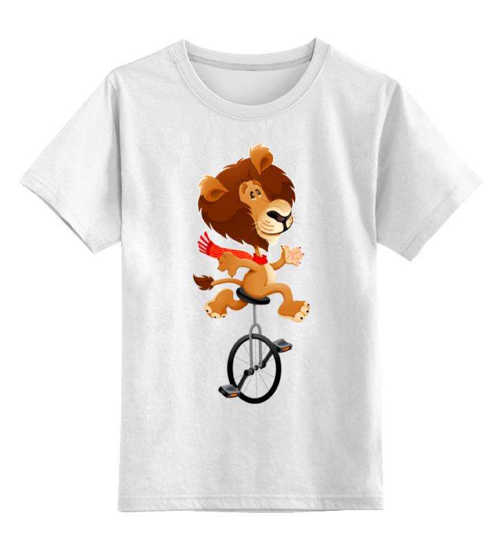 Детская футболка классическая унисекс Printio Забавный лев лопата штыковая центроинструмент finland 1463 ч с ребрами жесткости