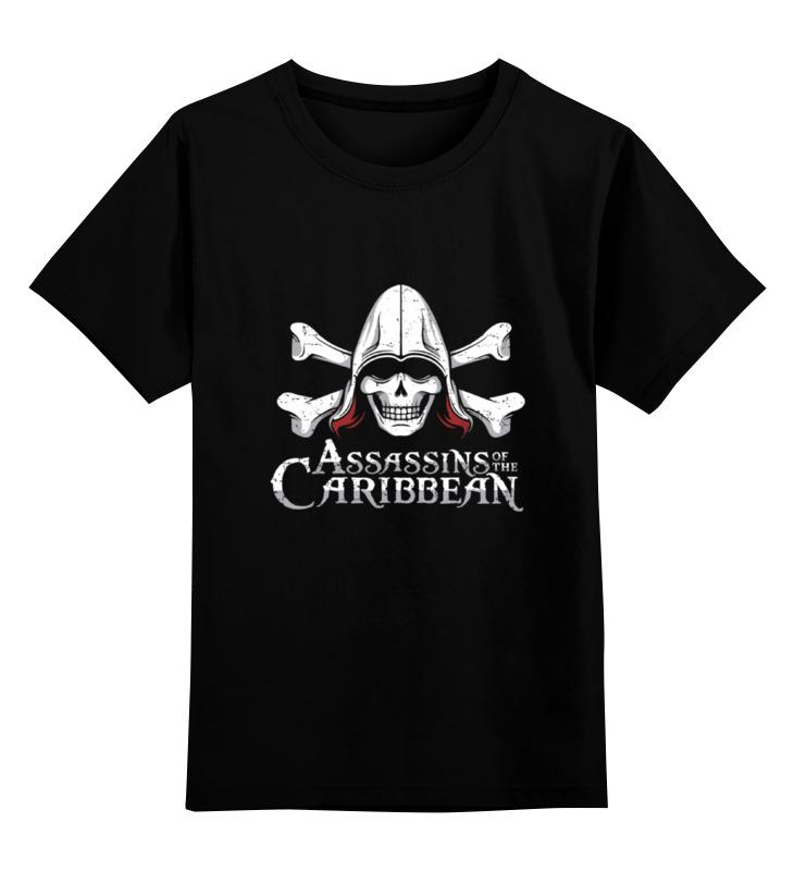 Детская футболка классическая унисекс Printio Assassins of the caribbean детская футболка классическая унисекс printio sadhus of india