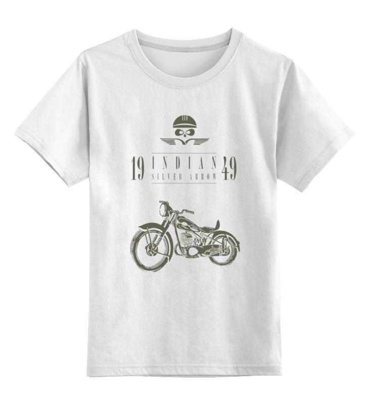 Детская футболка классическая унисекс Printio Indian silver arrow 1949 детская футболка классическая унисекс printio мотоциклы