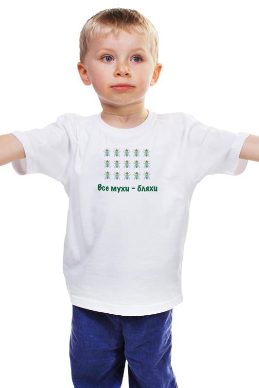 Детская футболка классическая унисекс Printio Бляха-муха чехол для муха iq446 кожа iq446 роскошь полиуретан открытая вверх и пуховик черный белый розовый цвет