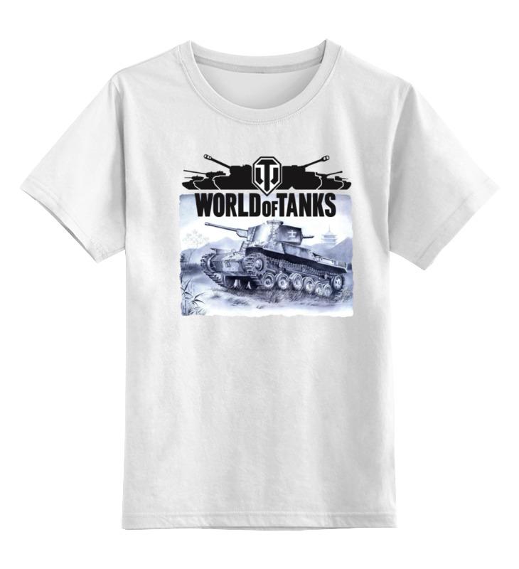 Детская футболка классическая унисекс Printio World of tanks детская футболка классическая унисекс printio world of tanks t 26