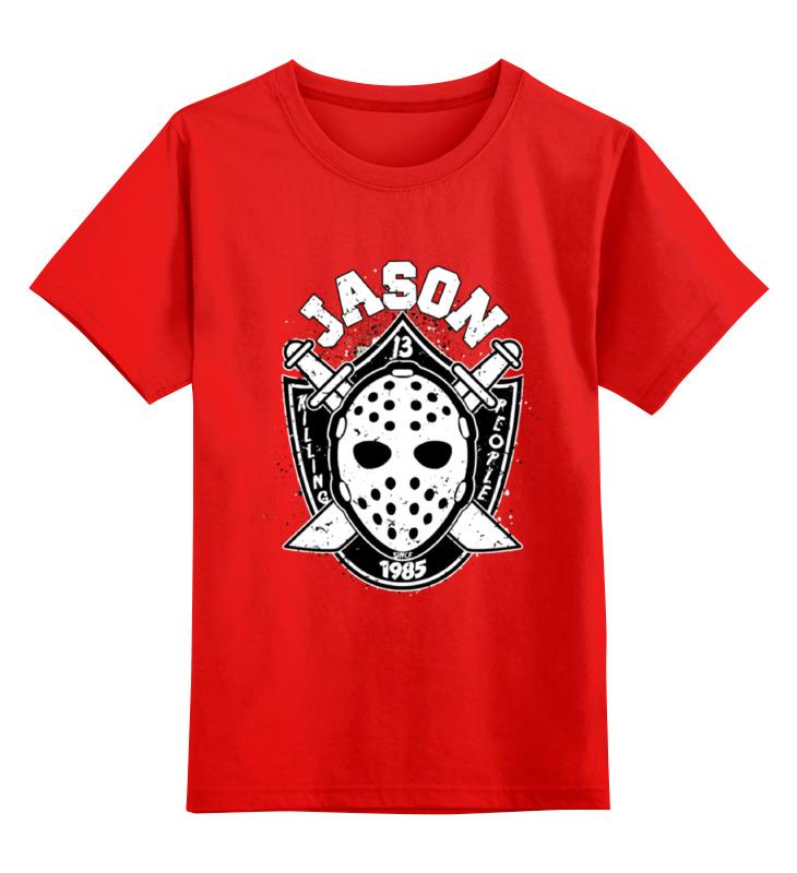 Детская футболка классическая унисекс Printio Jason (friday 13) майка классическая printio jason friday 13