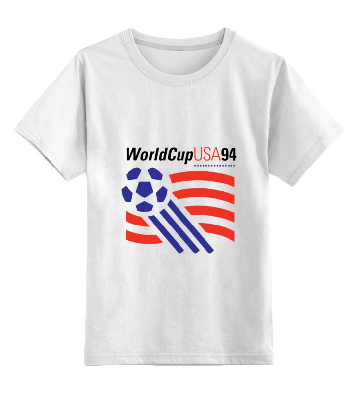 Детская футболка классическая унисекс Printio Чемпиона европы по футболу 1994 год куплю dodge caravan 1994 года