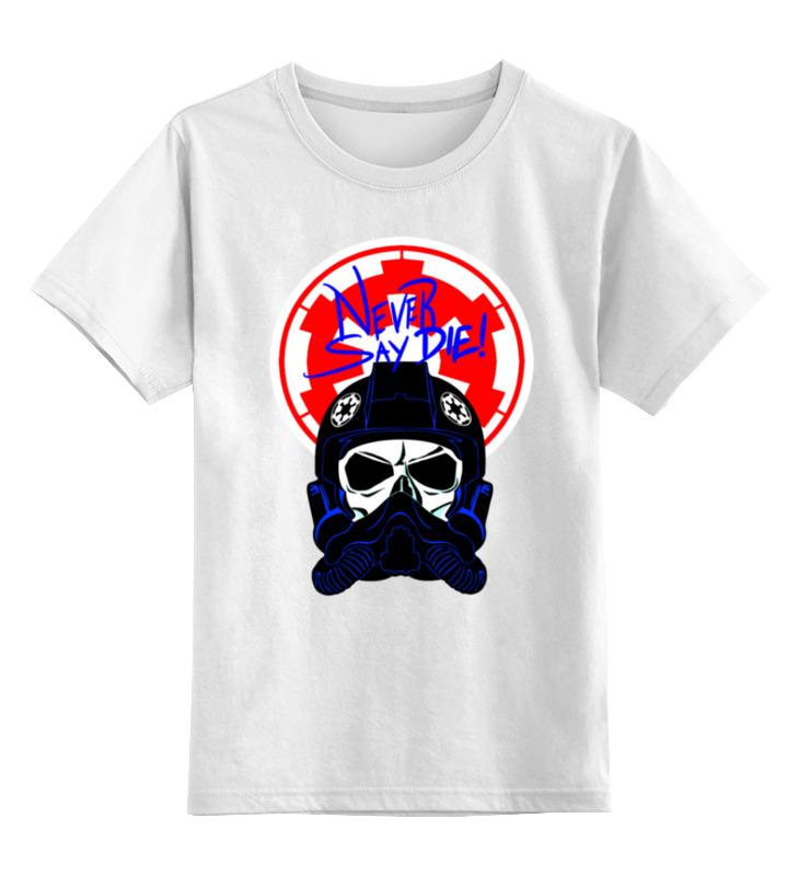 Детская футболка классическая унисекс Printio Звездные войны детская футболка классическая унисекс printio бразилия