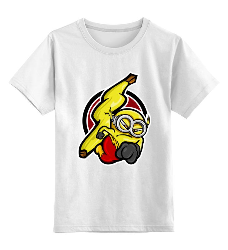 Детская футболка классическая унисекс Printio Banana flash детская футболка классическая унисекс printio flash