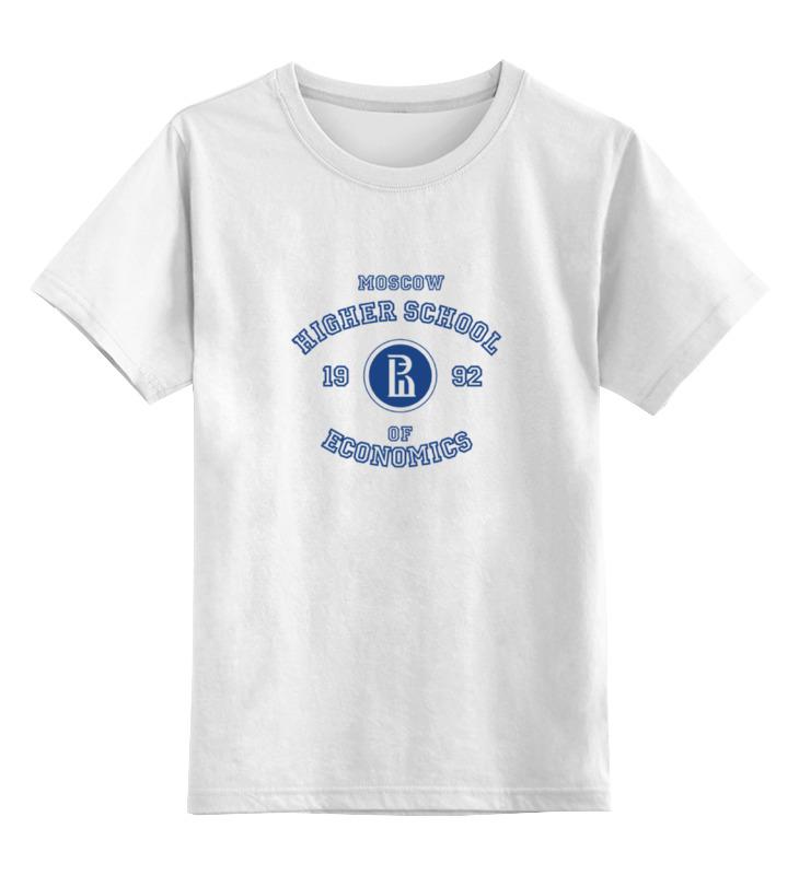 Детская футболка классическая унисекс Printio Футболка женская вшэ