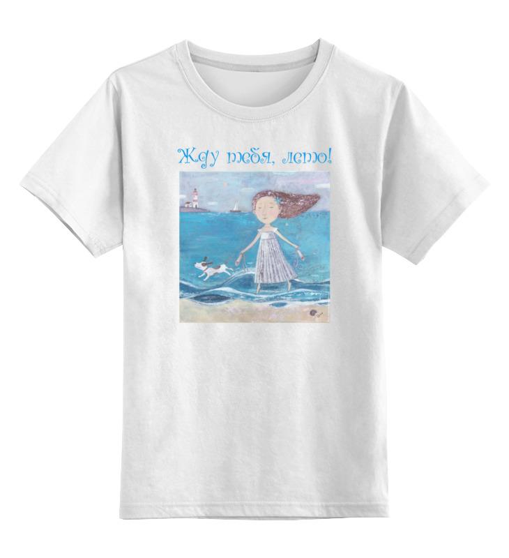 Детская футболка классическая унисекс Printio Жду тебя, лето! детская футболка классическая унисекс printio лето