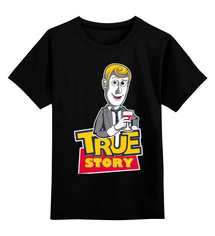 Детская футболка классическая унисекс Printio True story (toy story) тюль детская toy story белый