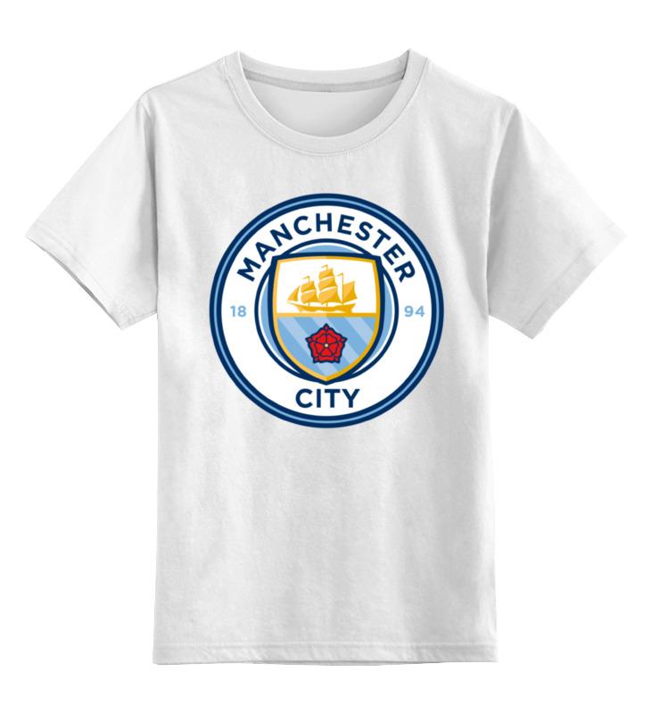 Детская футболка классическая унисекс Printio Manchester city детская футболка классическая унисекс printio мотобайк