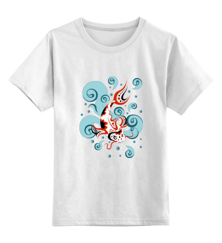 Детская футболка классическая унисекс Printio Карп кои
