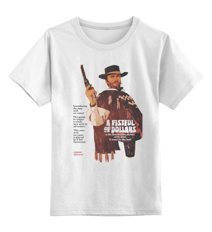 все цены на Детская футболка классическая унисекс Printio Per un pugno di dollari онлайн