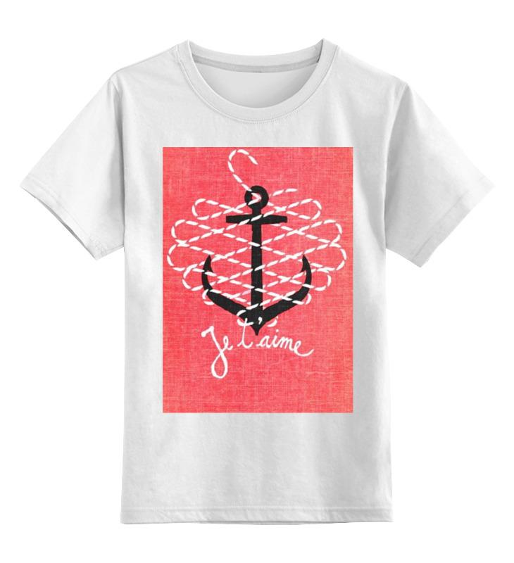 Детская футболка классическая унисекс Printio Je t'aime детская футболка классическая унисекс printio слоник