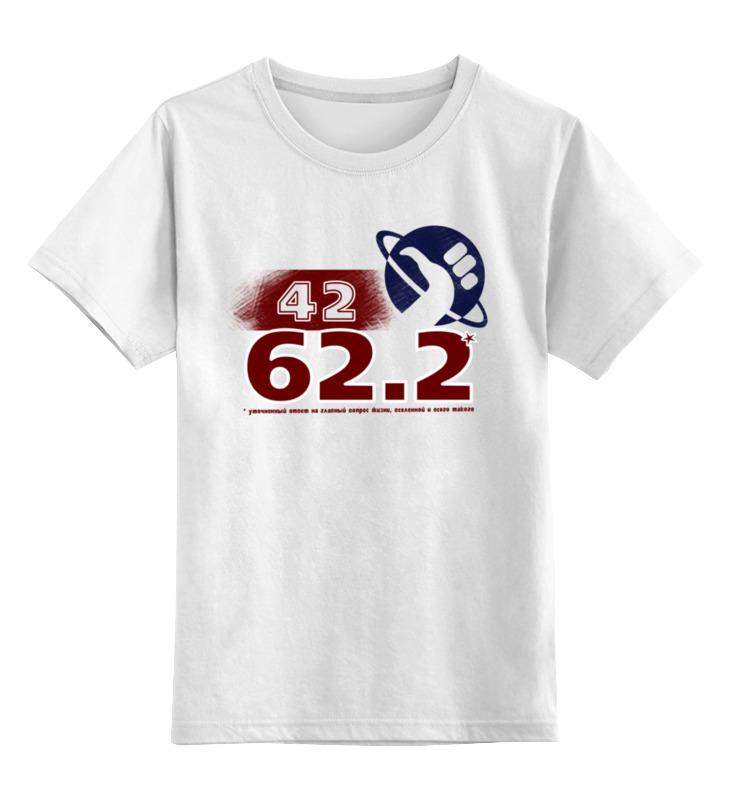Детская футболка классическая унисекс Printio 62,2% в саратове