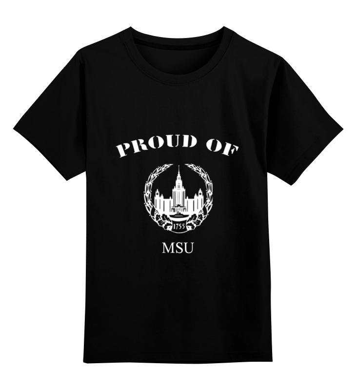 Детская футболка классическая унисекс Printio Proud of msu лонгслив printio proud of msu