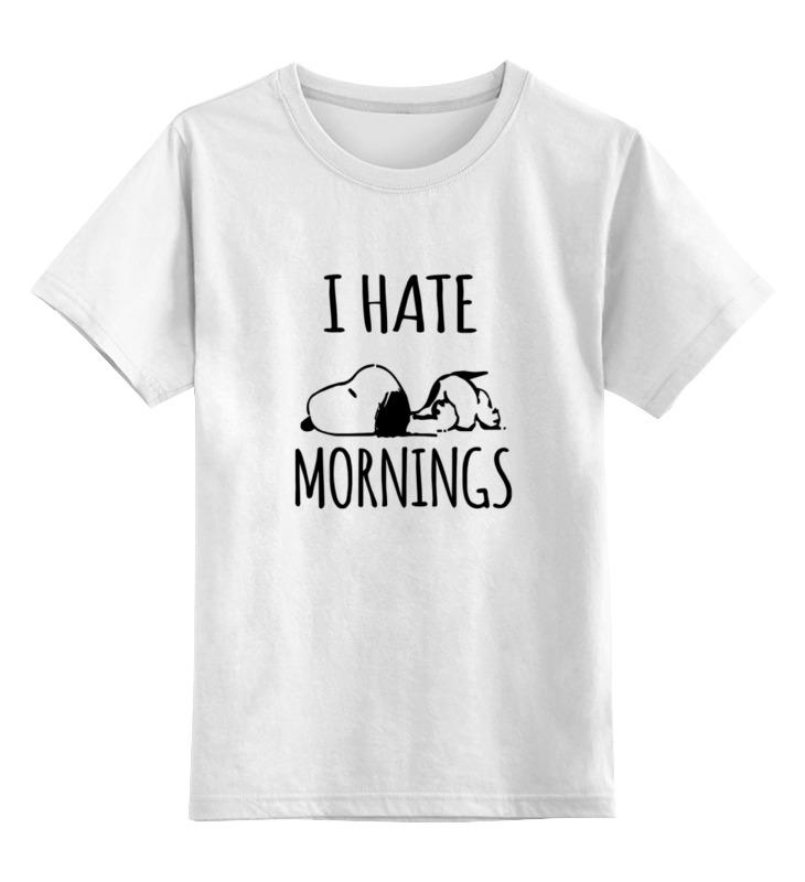 Детская футболка классическая унисекс Printio Я ненавижу утро (i hate mornings)