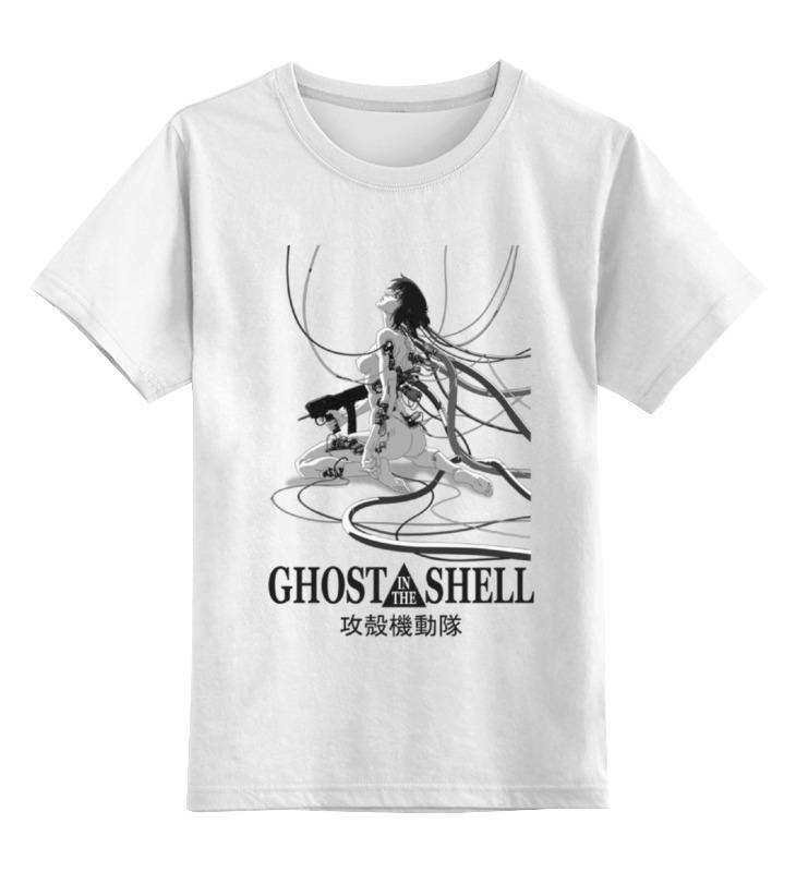 Детская футболка классическая унисекс Printio Призрак в доспехах мика варбулайнен призрак записки библиотекаря фантасмагория