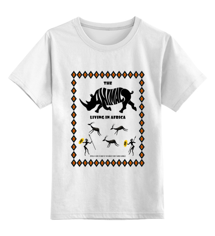 Детская футболка классическая унисекс Printio The animals living in africa толстовка wearcraft premium унисекс printio the animals living in africa