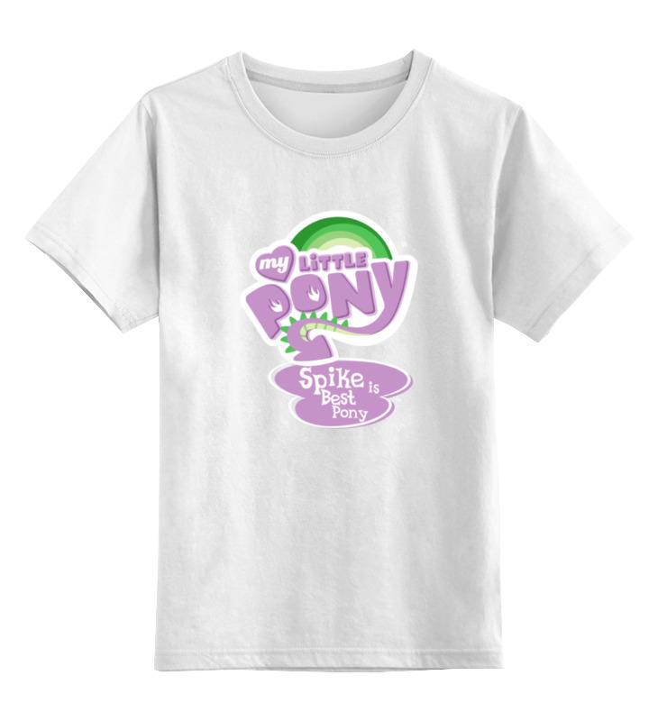 Детская футболка классическая унисекс Printio My little pony: спайк - лучшая пони!